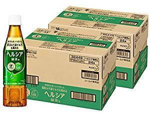 【送料無料】花王 ヘルシア緑茶 スリムボトル (350mL×24本)×2ケース
