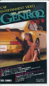 prompt decision ( including in a package welcome )VHS SUPER GENROQ.. number genrok roof counter k car automobile video * other great number exhibiting -703