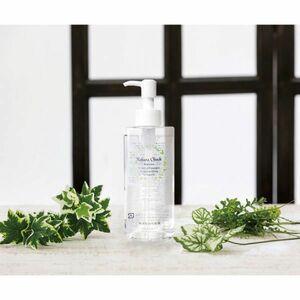 敏感肌用化粧水(高保湿タイプ) 145ml Natura Check 合成防腐剤不使用 植物ヒト型セラミド配合 毛穴の黒ずみ、毛穴ケアに