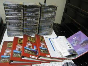 世界遺産(ディアゴスティーニ)DVD+冊子(バインダー入り)中古未試聴