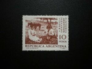 アルゼンチン共和国発行 食事と馬などF・フェーダー絵画切手1種完 NH 未使用