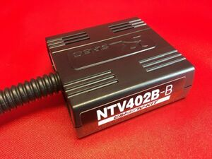 未使用品 返品可&送料一律 データシステム ビルドインTVキット NTV402B-B 日産ディーラーオプションMP315D-A/W MP314D-A