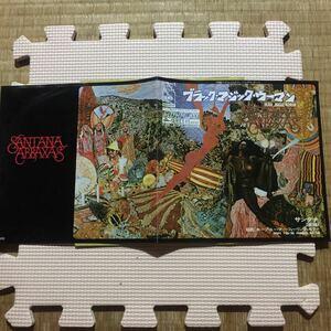 サンタナ ブラック・マジック・ウーマン 国内盤7インチシングルレコード