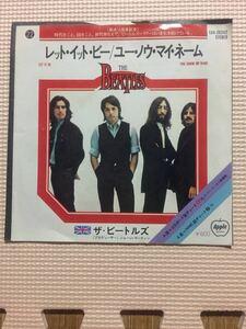 ザ ・ビートルズ レット・イット・ビー 国内盤7インチシングルレコード
