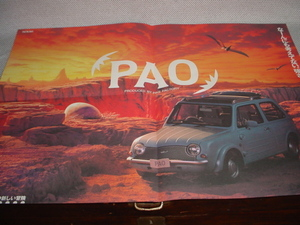 日産 パオ 昭和62年(1989) サイズ約42×59㎝ 1枚物カタログ 発送は8折れA4版でOK  キャンバストップが載って