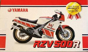 ■貴重品■YAMAHA RZV500R ヤマハ レッドバロン世界の名車シリーズ vol.36 RZV500R ヤマハ