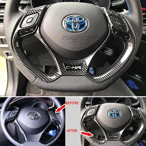 トヨタ CHR C-HR ZYX10 NGX50 カーボン調(水圧転写) インテリア ステアリングパネル ホイール トリム ハンドルカバー