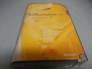 製品版 Microsoft Office OneNote 2007 管ソ-125