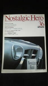 ☆☆☆ Nostalgic Hero ノスタルジックヒーロ- VOL.36 1993年4月号 管理番号 27e ☆☆☆