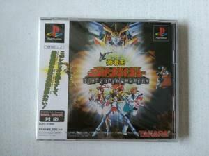 勇者王ガオガイガーBLOCKADED NUMBER PlayStation  未使用未開封品