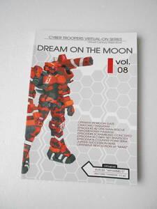 参考資料 DREAM ON THE MOON vol.08 バーチャロン 同人誌 アファームド 解説本 / バリエーション マーキング 武装 開発系統 部隊構成