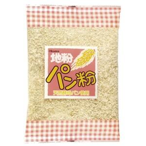 地粉パン粉 【150g オーサワジャパン株式会社 0368】【配送クリポス】