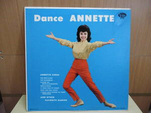 【LP】ANNETTE SINGS AND ROCKS YOUR FAVORITE DANCES -NEW and OLD / DANCE ANNETTE(輸入盤)BV-3305