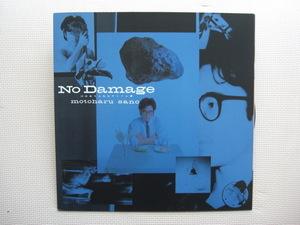 *【LP】佐野元春/No Damage(28・3H-81)(日本盤)