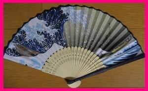 【扇子】◆富士山:波:葛飾北斎:せんす 大人気!扇子 和柄 浮世絵 夏扇子 竹 男性用 女性用 波柄 浴衣 服装小物 小物 ファッション 和装小物