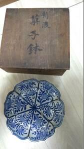 中国 明時代 青花 菓子鉢 共箱