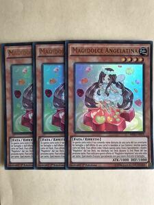 イタリア語 マドルチェエンジェリー EU版 ウルトラレア MP15-IT019 1st 3枚 遊戯王カード