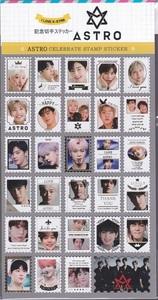 ☆New!■ASTRO/アストロ■写真付【記念切手ステッカー】☆韓国☆チャ・ウヌ
