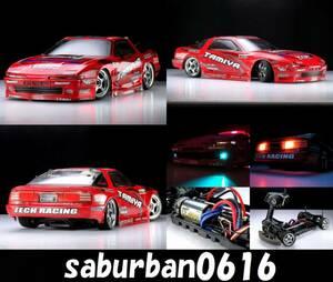 RC0201 ドリパケ トヨタ スープラ A70 ヨコモ 1/10 セット 2.4Gプロポ 3速 ドリフトパッケージ LEDライト ブラシレス モーター アンプ 旧車