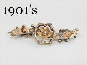 英国製 イギリス アンティーク 1901年製造 バーミンガム スターリングシルバー 銀製 ピンブローチ ホールマーク 刻印/12343