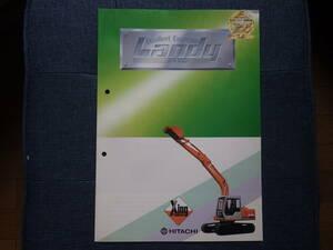 日立建機 重機カタログ EX100 Landy(2)