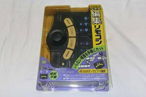 ★ Victor ビクター ★ ビデオ編集リモコン 取扱説明書・箱つき 【 JX-ED100 】