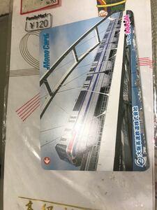 スルッとkansai大阪高速鉄道大阪モノレール1000円分使用済み