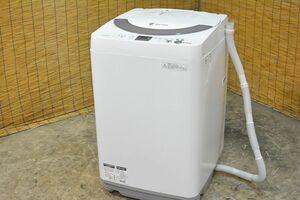 ★シャープ ES-GE55N-S 全自動洗濯機(5.5kg)ドルフィンパルで、少ない水でも強力に洗浄 除菌・防臭★