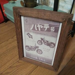 高木商会 ハヤテ号 昭和レトロ  額装品 カタログ 絶版車 旧車 バイク 資料 インテリア 送料込み