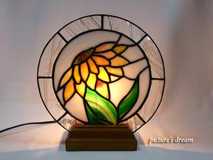 向日葵のオーナメントランプステンドグラス