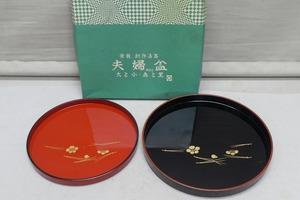 ●創作漆器 夫婦盆 大小 黒赤 茶道具 組盆 21㎝ 24㎝ 丸盆 お盆 漆塗り●