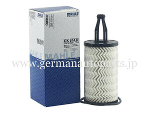 Benz *W221 S350 W218 CLS300 CLS320 CLS350 CLS400 M276 engine * engine oil filter oil element 2761800009