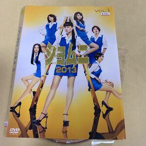ショムニ 2013 DVD 全5巻セット