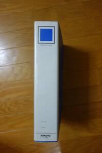 KOKUYO チューブファイルエコ A4縦 50mmとじ 2穴青 品番:フ-E650B 2個セット コクヨ