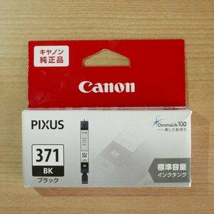 Canon BCI-371 BK ブラック キャノン純正インクカートリッジ 使用期限2020.03
