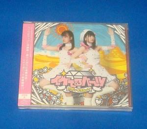 新品 イケてるハーツ ロゼッタ・ストーン 通常盤A CD
