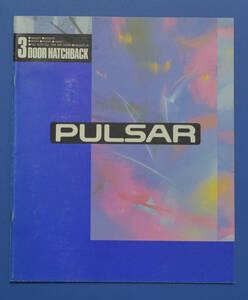 日産 パルサー NISSAN PULSAR EN14 1993年8月 カタログ