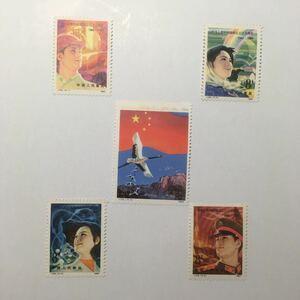 中国切手 J105 中華人民共和国 成立三十五周年 未使用 5種完
