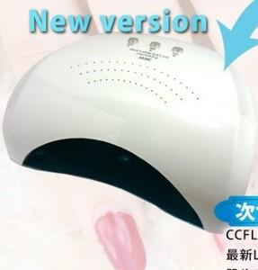 ★1円★訳あり 36W LED&UVネイルライト CCFL不使用 自動センサー ジェルネイル レジン ホワイト