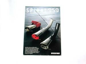 SPIRAL-959 ミニカー専用Hi-Fiスポーツマフラーカタログ ミラ アルト セルボ ライフ ミニカ SPEEDWAY 軽専用 旧車