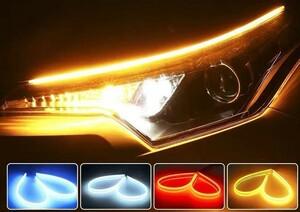 薄さ3mm シーケンシャル ウィンカー 流れるウィンカー LED シリコンチューブ ホワイト/アンバー(アイスブルー、赤選択可) 60cm 2本.