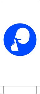 シンプルA型スタンド看板「お静かにマーク(青)」【その他】全長1m・屋外可