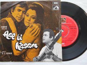 【インド映画音楽EP】ラタ・マンゲシュカール「AAP KI KASAM」LATA MANGESHKAR (1973)