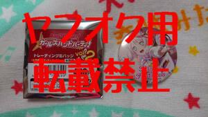 BanG Dream! バンドリ! ガールズバンドパーティ! 若宮イヴ トレーディング缶バッジ vol.2 新品 ガルパ バッチ