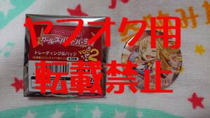 BanG Dream! バンドリ! ガールズバンドパーティ! 弦巻こころ トレーディング缶バッジ vol.2 新品 ガルパ バッチ