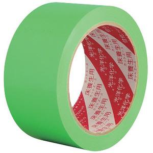 貼って剥がせる養生テープ 「カットエース」 手でかんたんに切れます。床養生用 グリーン 幅50mm×長さ25m巻 マスキング 光洋化学
