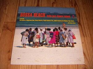●即決!LP:BOSSA BEACH LATIN JAZZ DANCE ISLAND ELZA SOAREZ MANDRAKE SOM BOSSA NOSTRA PAOLO ACHENZA TRIO:イタリア盤:2枚組