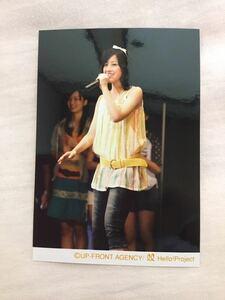 Berryz工房 夏焼雅 FC限定 会報vol.38 使用生写真 ファンの集い2 イベント風景