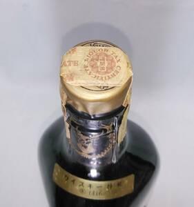 【全国送料無料】特級 Glenfiddich over 10years old Pure Malt Scotch Whisky 43度 760ml【グレンフィディック10年】