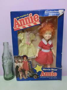 ミュージカル アニー Annie ◆1982 ビンテージ フィギュア 着せ替え人形 ニッカーボッカー 洋服 80s◆ Vintage Figure Doll Knickerbocker
